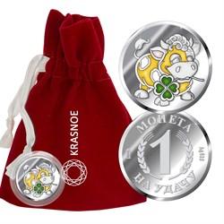 Монета арт. 9362409025, Серебро 925 пробы, KRASNOE Производство РОССИЯ (вес около 2,7 г) - фото 239662